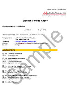 License Verified Report
