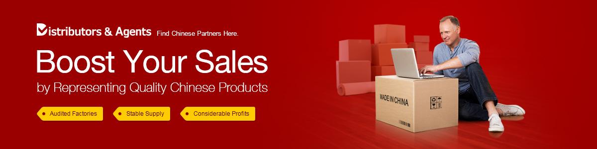 Distributors & Agents