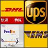 Servicio Comercial
