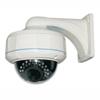 Sistema de Vigilancia y Control de Acceso