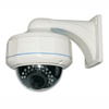 Sistema de Controle de Acesso e Vigilância