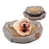 Pet Forniture