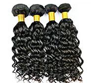Trame de Cheveux Brésiliens Cheveux Remy Vierges
