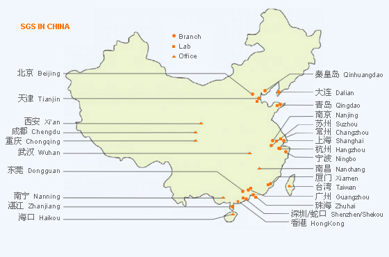 SGS in China
